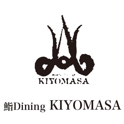 鮨Dining KIYOMASA
